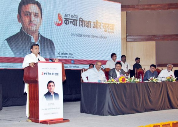 Virgo education, security and dignity without society, state and nation's progress: Akhilesh Yadav