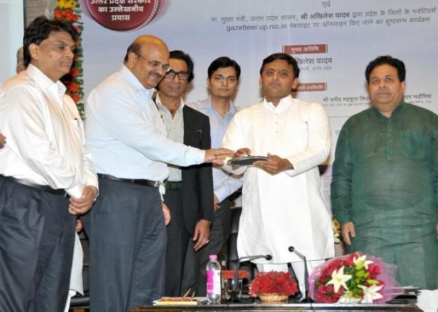 उत्तर प्रदेश के मुख्यमंत्री श्री अखिलेश यादव 03 जून, 2015 को अपने सरकारी आवास पर जिलों के गजेटियर्स की वेबसाइट का शुभारम्भ करते हुए।