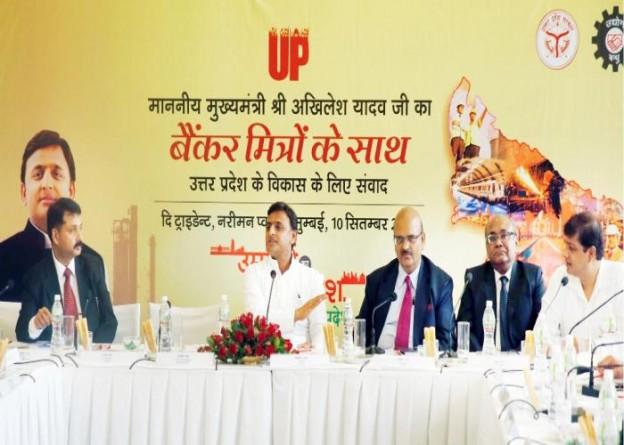 मुख्यमंत्री श्री अखिलेश यादव 10 सितम्बर, 2015 को मुम्बई में आयोजित 'इन्वेस्टर्स काॅन्क्लेव' में शीर्ष बैंकर्स के साथ विचार विमर्श करते हुए।