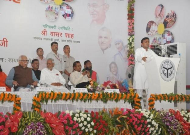 मुख्यमंत्री श्री अखिलेश यादव 9 सितम्बर, 2015 को जनपद बहराइच में कुष्ठ पीडि़तों के लिए आयोजित कार्यशाला को सम्बोधित करते हुए।