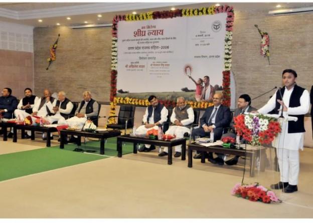 मुख्यमंत्री ने उ0प्र0 राजस्व संहिता, 2006 उ0प्र0 राजस्व संहिता संशोधन अध्यादेश, 2015 द्वारा यथा संशोधित के विमोचन समारोह को सम्बोधित करते हुए।