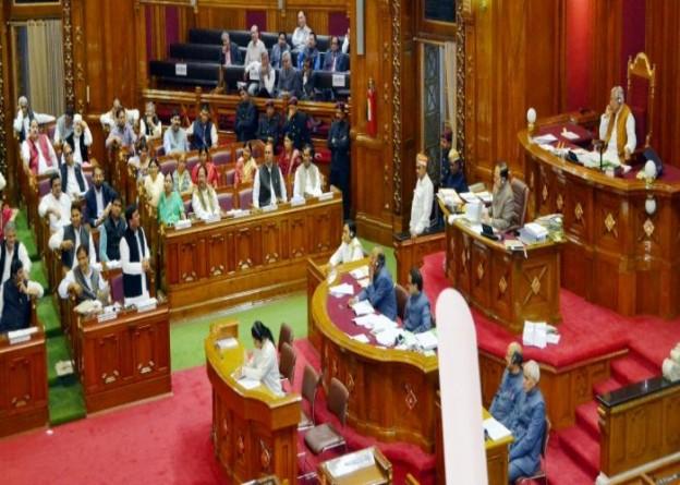 उत्तर प्रदेश के मुख्यमंत्री श्री अखिलेश यादव 16 फरवरी, 2016 को विधान सभा में राज्यपाल श्री राम नाईक के अभिभाषण पर प्रस्तुत धन्यवाद प्रस्ताव के पक्ष में अपने विचार व्यक्त करते हुए।