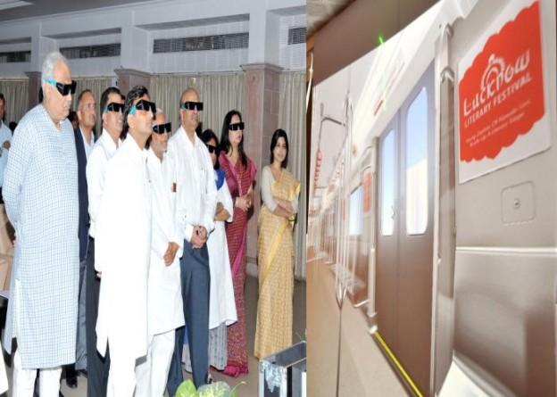 उत्तर प्रदेश के मुख्यमंत्री श्री अखिलेश यादव 9 मई, 2016 को अपने सरकारी आवास पर लखनऊ मेट्रो रेल सम्बन्धी 3डी फिल्म प्रेजेंटेशन का अवलोकन करते हुए।