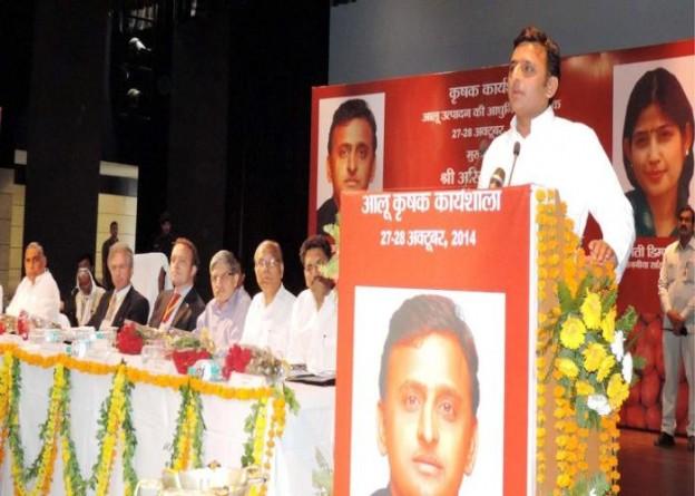 27 अक्टूबर, 2014 को कन्नौज में उत्तर प्रदेश के मुख्यमंत्री श्री अखिलेश यादव आयोजित आलू किसानों की दो दिवसीय कार्यशाला के उद्घाटन सत्र को सम्बोधित करते हुए।