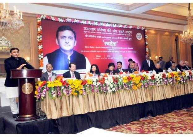 21 दिसम्बर, 2014 को उत्तर प्रदेश के मुख्यमंत्री श्री अखिलेश यादव लखनऊ में 'स्वदेश' के शुभारम्भ अवसर पर अपने विचार व्यक्त करते हुए।