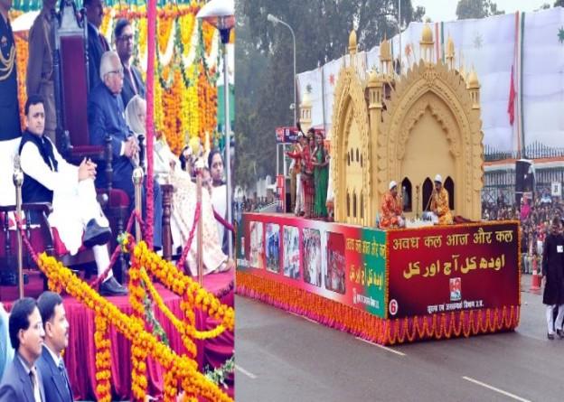 उत्तर प्रदेश के राज्यपाल श्री राम नाईक व मुख्यमंत्री श्री अखिलेश यादव 26 जनवरी, 2015 को लखनऊ में गणतंत्र दिवस के अवसर पर।