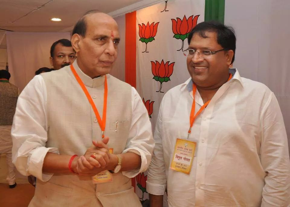 Rajnath Singh and Vipul Goel