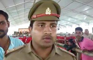 उत्तर प्रदेश पुलिस दरोगा प्रमोद कुमार यादव