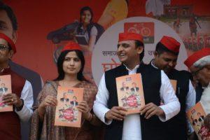 मुख्यमंत्री अखिलेश यादव ने रविवार को समाजवादी पार्टी कार्यालय में यूपी के लिए घोषणापत्र जारी किया।