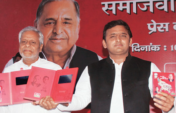 Samajwadi Party releases digital book for Lok Sabha polls