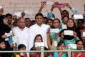 Akhilesh Yadav launches unemployment allowance scheme