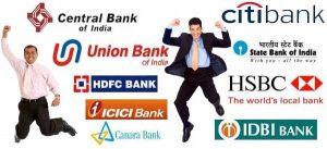 बैंकों में निकली हैं नौकरियां