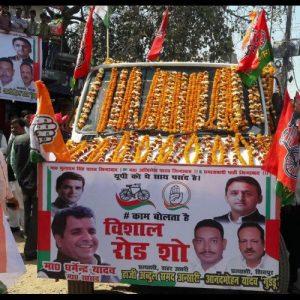 धर्मेंद्र ने सीएम अखिलेश यादव को विकास पुरुष बताया और उनके नाम पर वोट मांगे। कहा कि भाजपा तोड़ने वाली राजनीति कर रही है। उससे सावधान रहने की जरुरत है।