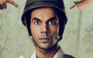 राजकुमार राव की फिल्म 'न्यूटन'