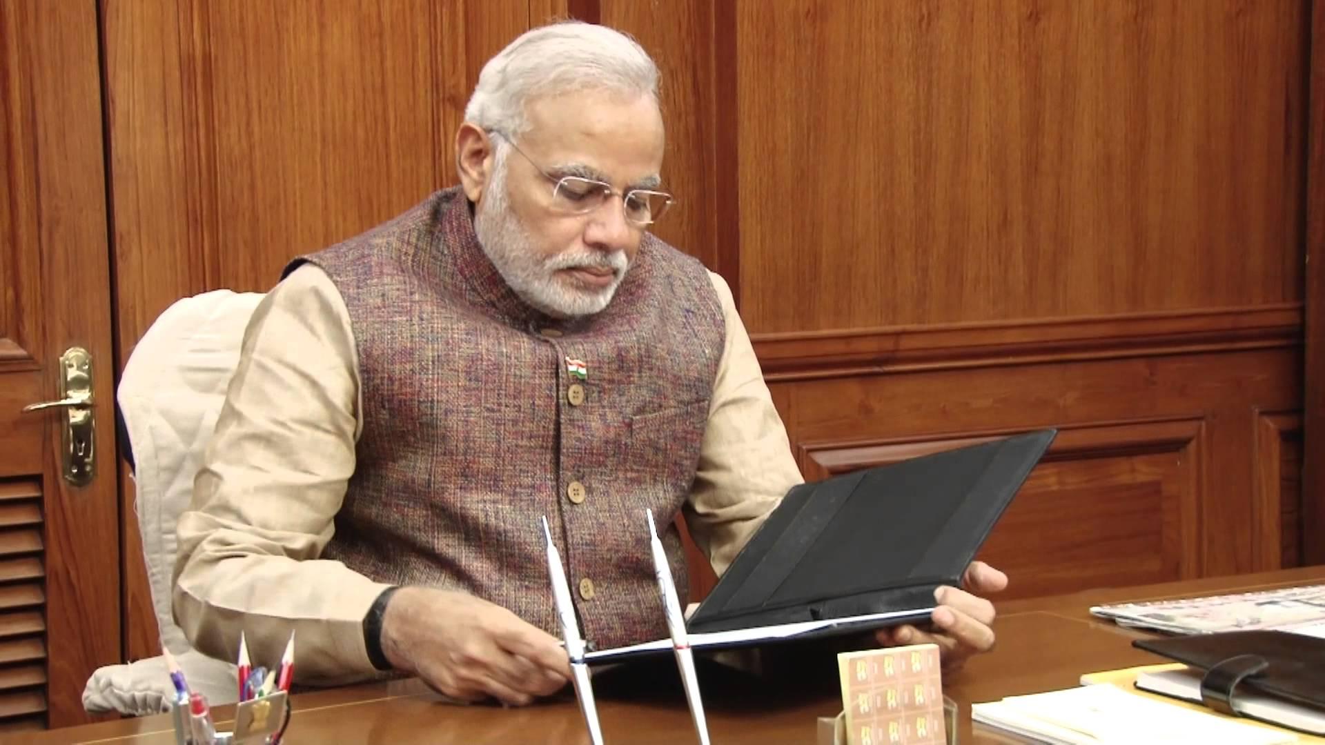 प्रधानमंत्री श्री नरेन्द्र मोदी