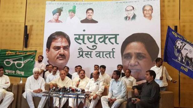 इंडियन नेशनल लोकदल और बहुजन समाज पार्टी
