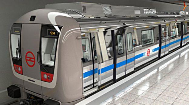 मेट्रो रेल