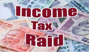 भाजपा नेता, आरटीओ, वाणिज्यकर अफसर के ठिकानों से पकड़ा 'नोटों का जखीरा'
