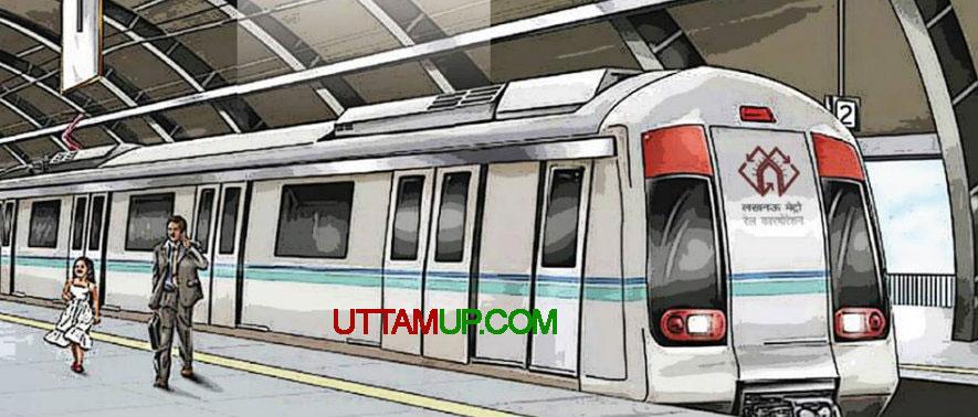 मुख्यमंत्री श्री अखिलेश यादव ने लखनऊ में मेट्रो रूट के दोनों तरफ बिजली आपूर्ति व्यवस्था को भूमिगत किए जाने को मंजूरी प्रदान की