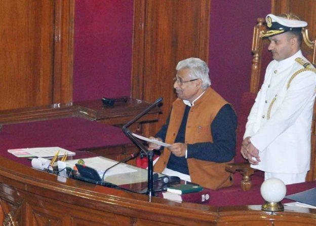 विधान सभा अध्यक्ष ने पूर्व मुख्यमंत्री एवं पूर्व राज्यपाल श्री राम नरेश यादव के निधन पर गहरा दुःख व्यक्त करते हुए उन्हें श्रद्धांजलि दी