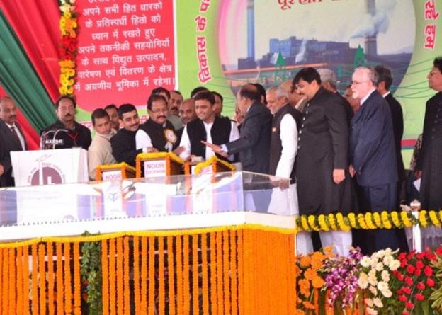 मुख्यमंत्री श्री अखिलेश यादव द्वारा अलीगढ़ में 44 अरब 12 करोड़ रु0 की 105 विकास परियोजनाओं का शिलान्यास एवं लोकार्पण सम्पन्न