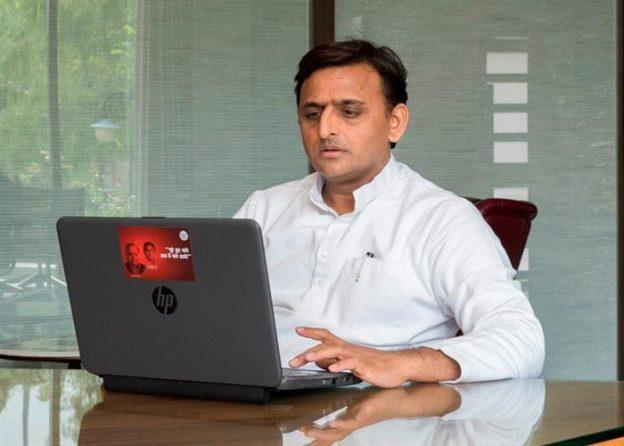 पूर्व मुख्यमंत्री श्री अखिलेश यादव
