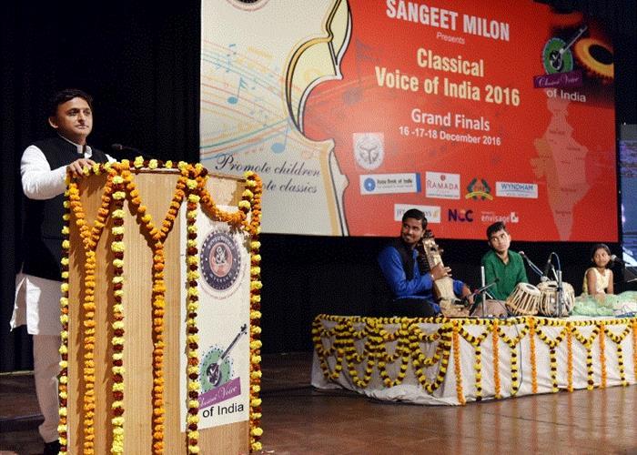 मुख्यमंत्री श्री अखिलेश यादव ने 'क्लासिकल वाॅयस आॅफ इण्डिया-2016' कार्यक्रम को सम्बोधित किया