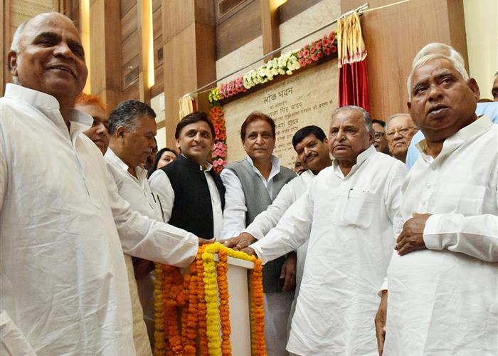 मुख्यमंत्री श्री अखिलेश यादव ने उ0प्र0 मुख्यमंत्री कार्यालय 'लोक भवन' का लोकार्पण किया