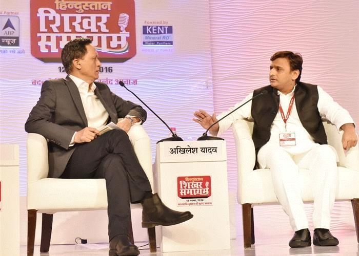 श्री अखिलेश यादव ने 'हिन्दुस्तान शिखर समागम' में अपने विचार व्यक्त किये