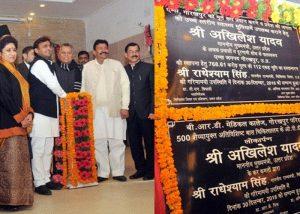 मुख्यमंत्री श्री अखिलेश यादव ने चिकित्सा शिक्षा विभाग की विभिन्न परियोजनाओं का शिलान्यास व लोकार्पण किया