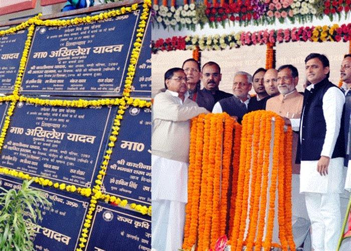 मुख्यमंत्री श्री अखिलेश यादव ने राज्य कृषि उत्पादन मण्डी परिषद की विभिन्न कल्याणकारी योजनाओं को शिलान्यास/लोकार्पण किया