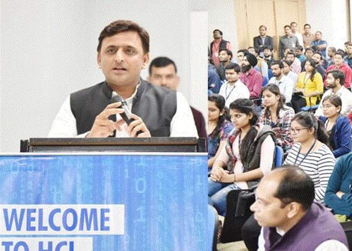 मुख्यमंत्री श्री अखिलेश यादव ने एच०सी०एल० आई०टी० सिटी में नौकरी पाने वालों को बधाई दी