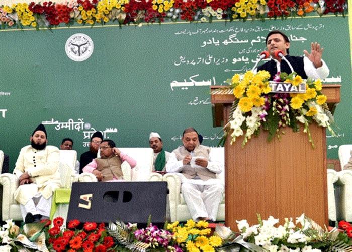 इस्लामिक सेण्टर आॅफ इण्डिया द्वारा मुख्यमंत्री श्री अखिलेश यादव को 'मोहसिन-ए-अकल्लियत' अवाॅर्ड से नवाजा गया