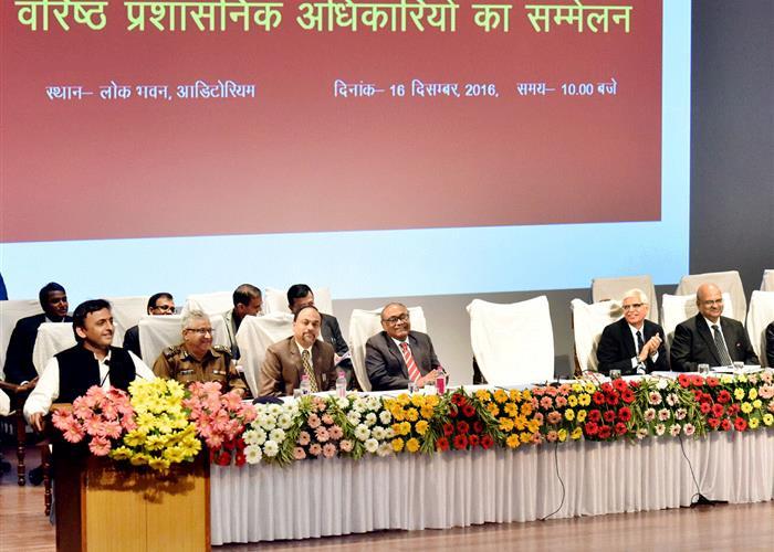 मुख्यमंत्री श्री अखिलेश यादव ने वरिष्ठ प्रशासनिक अधिकारियों के सम्मेलन को सम्बोधित किया