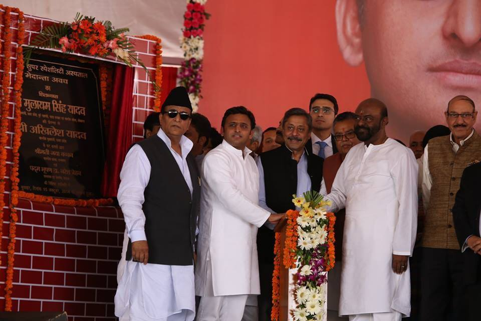Chief Minister Mr. Akhilesh Yadav lays foundation stone of Madanta-Avadh super-specialty hospital in Lucknow