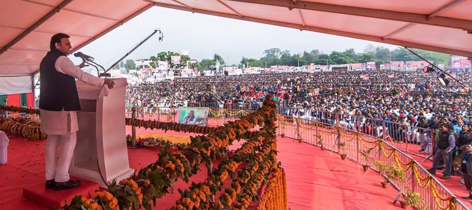 मुख्यमंत्री श्री अखिलेश यादव ने 22 दिसम्बर, 2015 को जनपद श्रावस्ती में विभिन्न परियोजनाओं के शिलान्यास व लोकार्पण अवसर पर अपने विचार व्यक्त करते हुए।