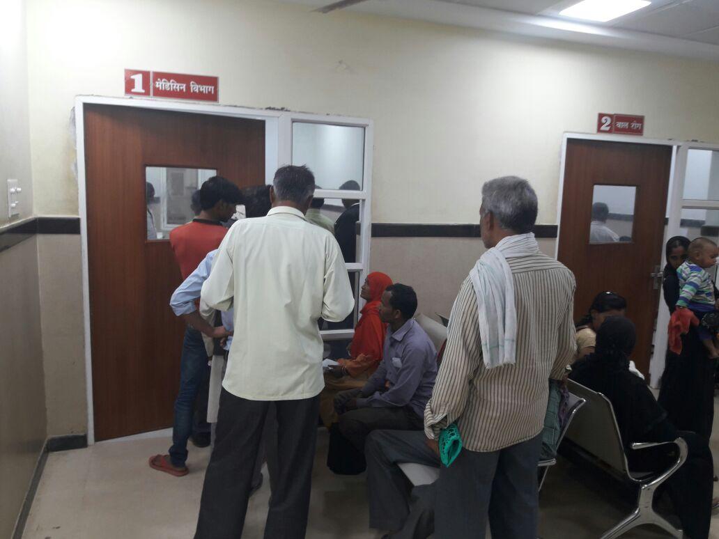 Government Medical College Badaun (UP)