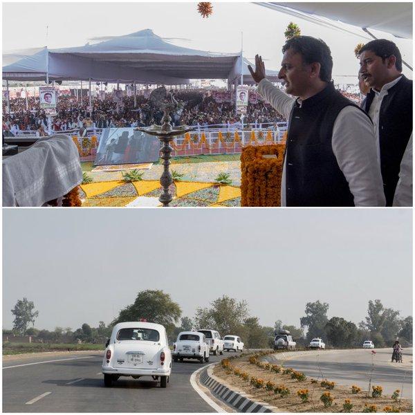 मुख्यमंत्री श्री अखिलेश यादव 27 जनवरी, 2016 को जनपद हमीरपुर में विभिन्न विकास परियोजनाओं का शिलान्यास एवं लोकार्पण करते हुए।