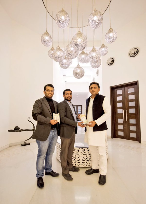 Chief Minister Akhilesh Yadav met 'Help Us Green'. A Kanpur based social enterprise that recycles flowers from places of worship into plant fertilizer