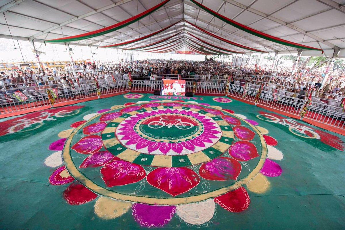 मुख्यमंत्री श्री अखिलेश यादव का मुजफ्फरनगर दौरा।