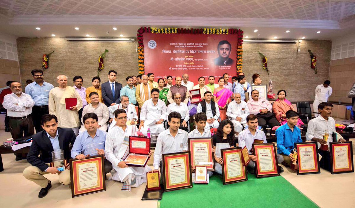 मुख्यमंत्री श्री अखिलेश यादव 23 जुलाई, 2016 को उनके सरकारी आवास पर आयोजित 'शिक्षक, वैज्ञानिक एवं विद्वत सम्मान' समारोह में सम्मानित महानुभावों के साथ।