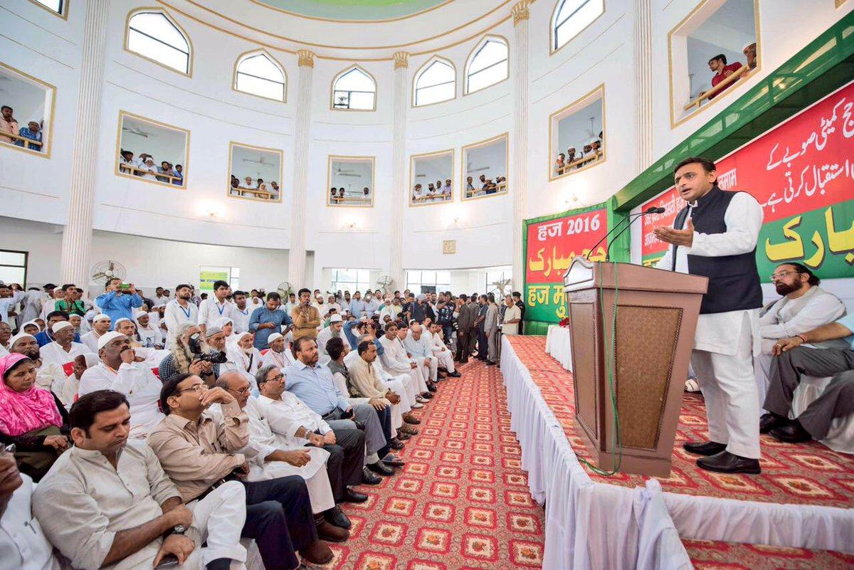 मुख्यमंत्री श्री अखिलेश यादव 10 अगस्त, 2016 को मौलाना अली मियां मेमोरियल हज हाउस, लखनऊ में अपने विचार व्यक्त करते हुए।
