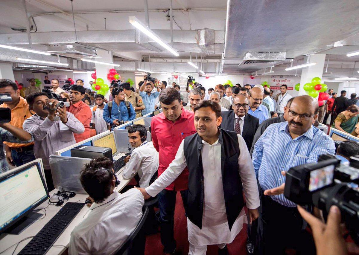 मुख्यमंत्री श्री अखिलेश यादव द्वारा 27 सितम्बर को लखनऊ में मेगा काॅल सेण्टर का उद्घाटन