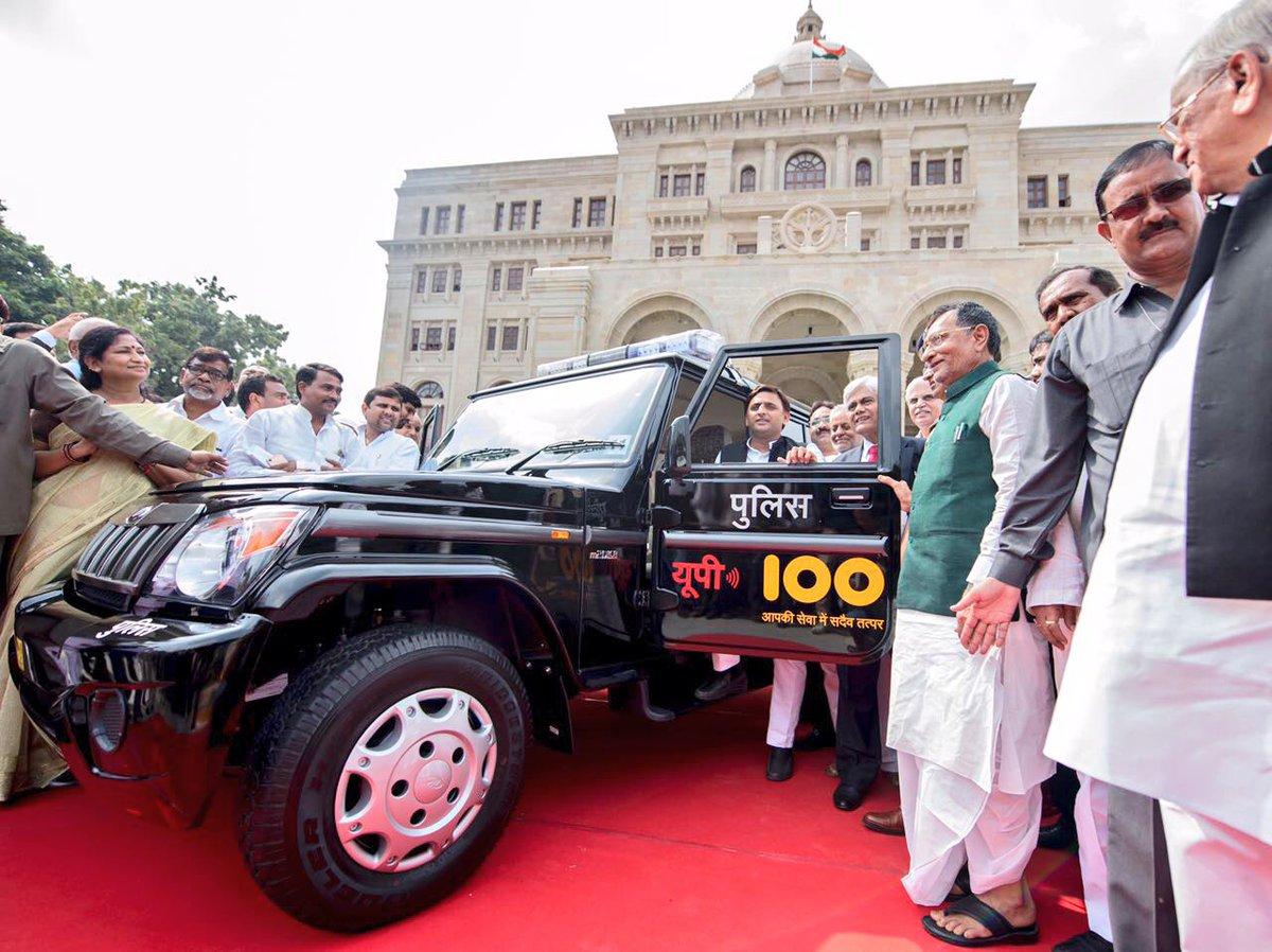 मुख्यमंत्री श्री अखिलेश यादव ने डायल-100 परियोजना के 'लोगो' तथा सिटीजन एप के बीटा वर्जन का लोकार्पण किया