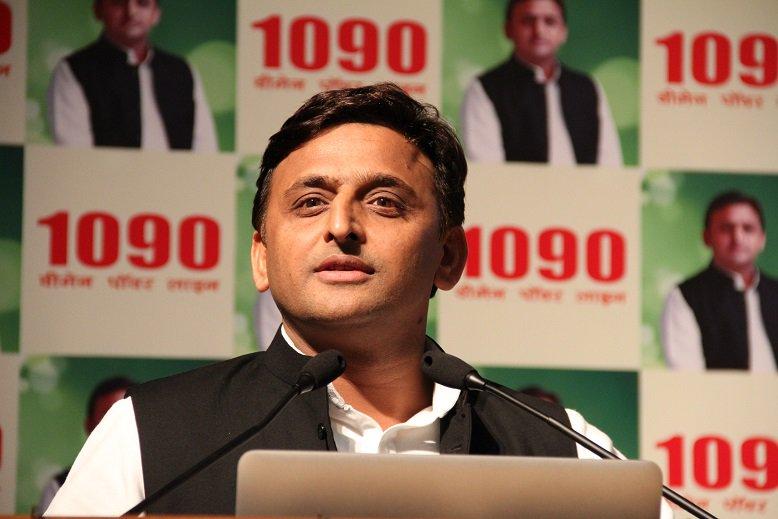मुख्यमंत्री श्री अखिलेश यादव ने एशियन पैरा बैडमिंटन चैम्पियनशिप प्रतियोगिता में भाग लेने के लिए अबू हुबैदा को वित्तीय सहायता स्वीकृत की