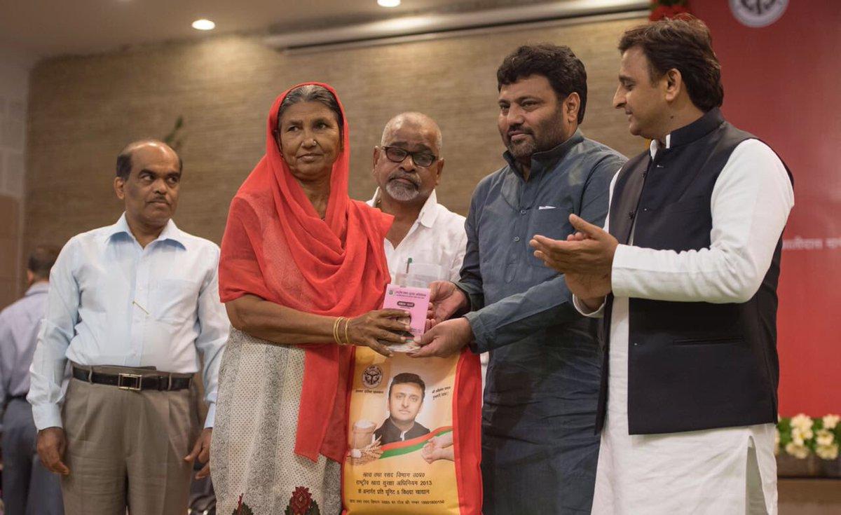 मुख्यमंत्री श्री अखिलेश यादव ने नवीन राशन कार्ड के वितरण कार्यक्रम की शुरूआत की