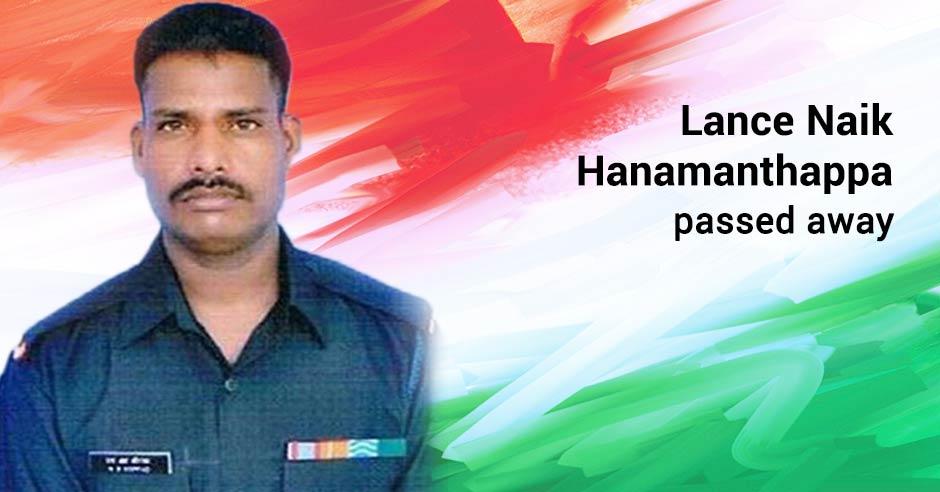 लांस नायक श्री हनुमंतप्पा