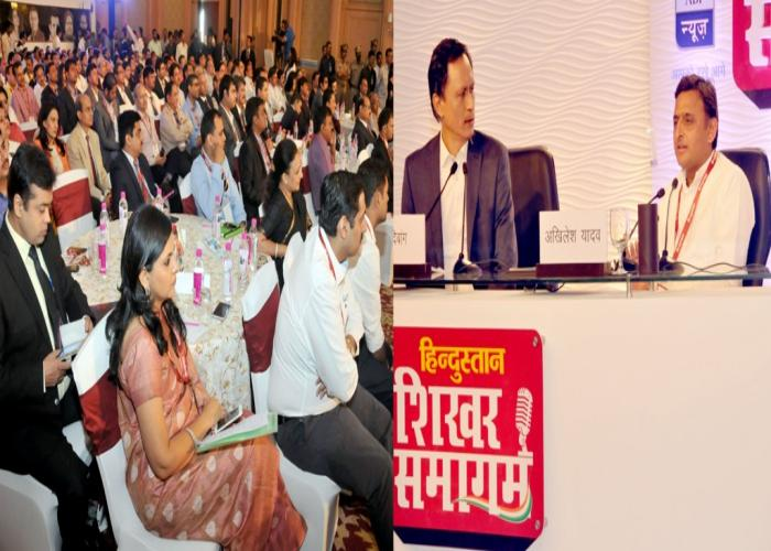 मुख्यमंत्री श्री अखिलेश यादव 26 सितम्बर, 2015 को लखनऊ में हिन्दुस्तान समाचार पत्र द्वारा आयोजित 'शिखर समागम' में अपने विचार व्यक्त करते हुए।