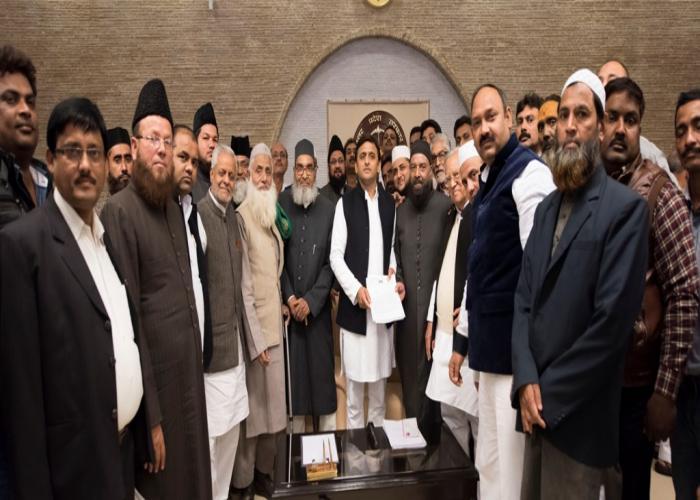 मुख्यमंत्री श्री अखिलेश यादव से 9 दिसम्बर, 2015 को उनके सरकारी आवास पर मुस्लिम धर्मगुरुओं का प्रतिनिधिमण्डल मिला।