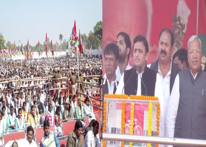 1 दिसम्बर, 2014 को उत्तर प्रदेश के मुख्यमंत्री श्री अखिलेश यादव जनपद गाजीपुर में स्व0 रामकरन यादव 'दादा' की प्रतिमा अनावरण के अवसर पर जनसभा को सम्बोधित करते हुए।